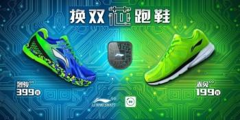 Xiaomi Sneakers